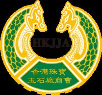 HKJJA-logo